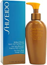 Shiseido Brilliant Bronze Quick Self Tanning Gel (For Face & Body) - 150ml/5oz