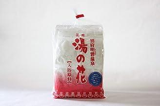 みょうばん湯の里 【医薬部外品】薬用 湯の花25回分 入浴剤 10g×25パック