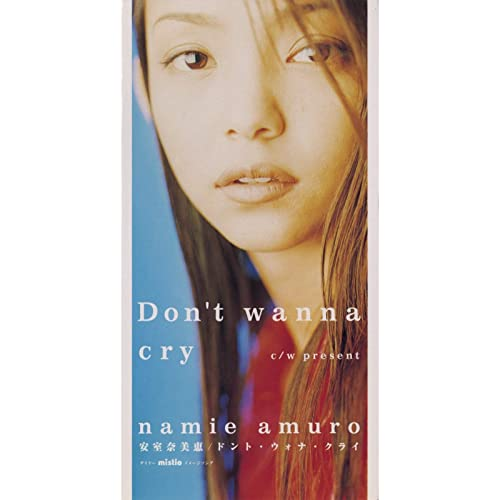 Amazon.co.jp: Don't wanna cry(Original Karaoke): 安室奈美恵: Digital Music