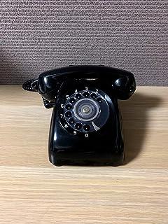黒電話  600-A2 81.5 日本電信電話公社 81.5 (ac00453)