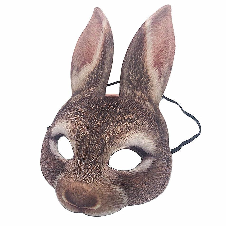 Mardi Gras Party Masquerade Mask,Simulation Animal Rabbit Half face mask Compound Party Makeup Dance mask Prom Masks