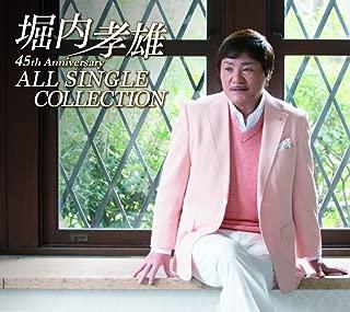Best horiuchi takao songs Reviews