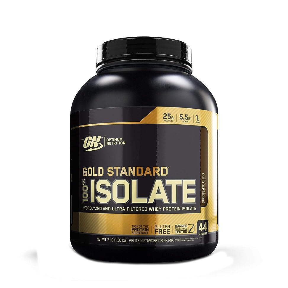 確認バラ色弓Optimum Gold Standard 100% Isolate Chocolate 3 lb - オプティマム ゴールドスタンダード 100% アイソレート チョコレート 3 ポンド