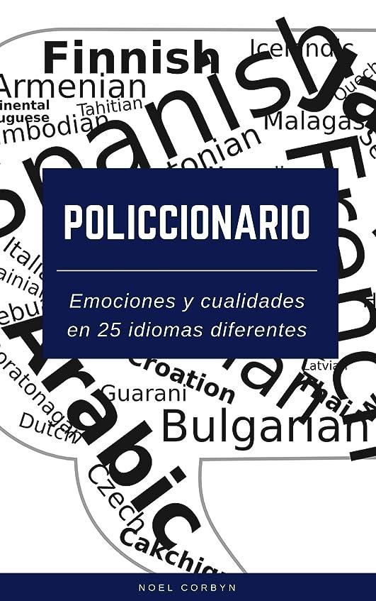 誰外交官前売Policcionario: Emociones y Cualidades en 25 Idiomas Diferentes (Spanish Edition)