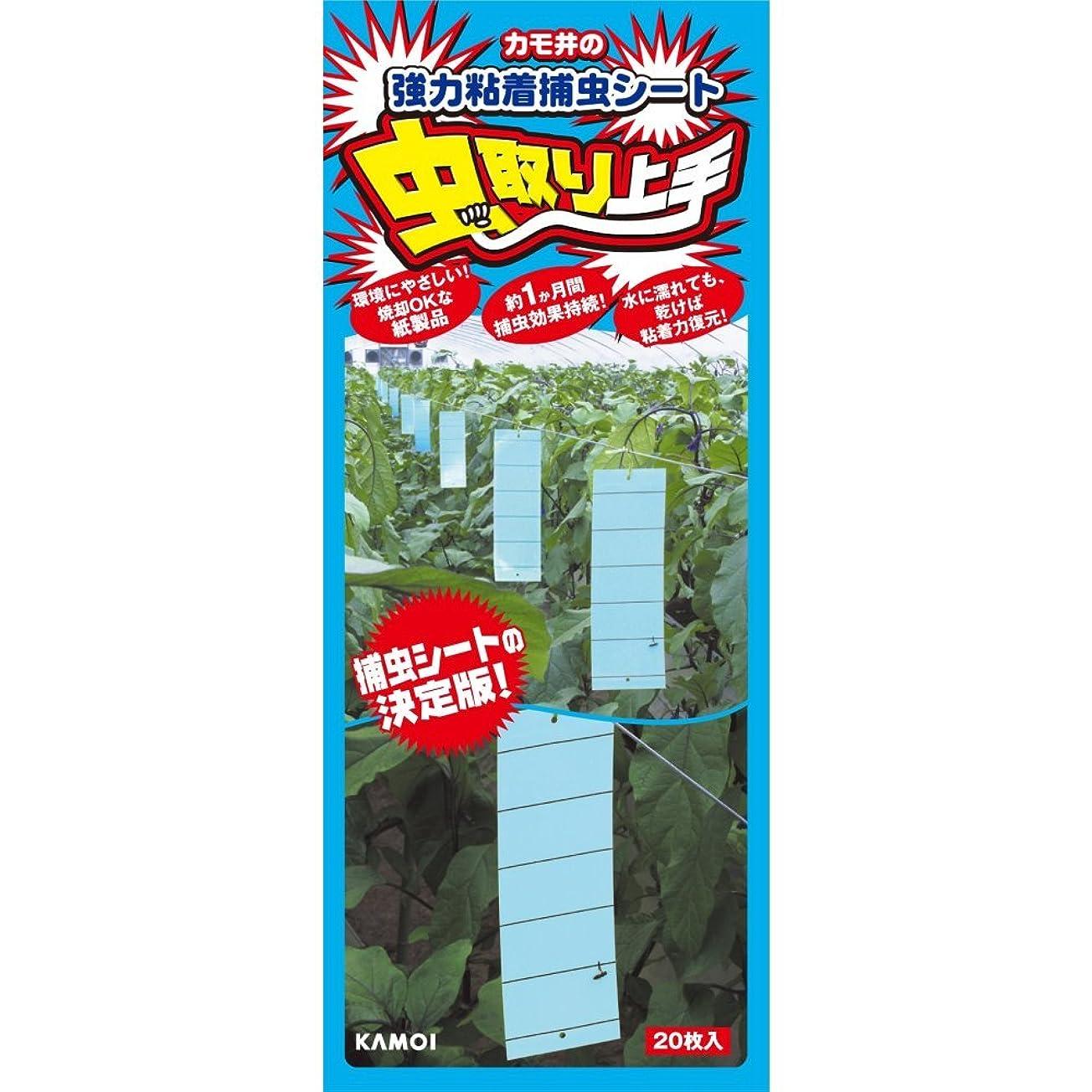 チョークデザイナー例示する虫取り上手 強力粘着捕虫シート 青色 20枚入