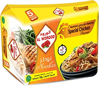 AL WOROOD Special Chicken Flavour Noodles, Pack of 5 x 70g