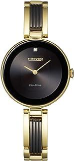 ساعة سيتزن ايكو-درايف اكسيوم بلونين دايموند EX1539-57E