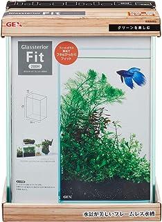 Gex Glassterior Fit 200H Aquarium Tank