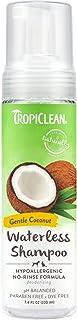 TropiClean Hypo Allergenic Waterless Shampoo 220 ml, 1 ml