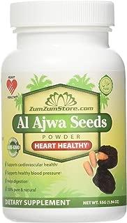 ZumZumstore Al Ajwa Seeds Sports Nutrition Powder with Cardamom