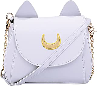 AKStore Women Handbag Cosplay Sailor Moon 20th Tsukino Usagi PU Leather Girls Handbag Shoulder Bags