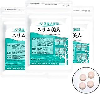 スリム美人 3袋360粒 (αリポ酸?白インゲン豆エキス?オルニチンプラス)