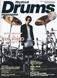 Rhythm & Drums magazine (リズム アンド ドラムマガジン) 2012年 04月号 (CD付き) [雑誌]...