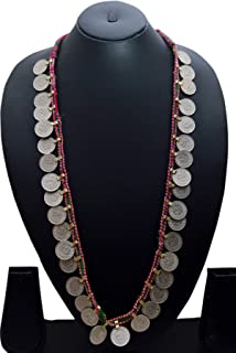 Handmade Ethnic Coin Oxidized Chain Necklace Jewelry