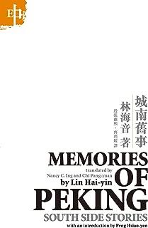 Memories of Peking : South Side Stories