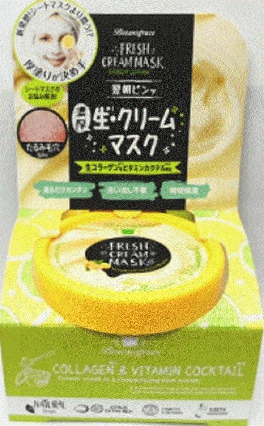 無秩序曖昧な化学薬品Botanigrace(ボタニグレース)生クリームマスク ビタミンカクテル 100g