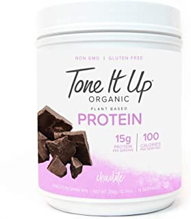 Tone It Up Organic Vegan Chocolate Protein Powder for Women | 100% Pea Protein Sugar Free Gluten Free | 15g of Protein | Supports Weight Loss and Lean Muscle | Kosher Non GMO | .77lbs
