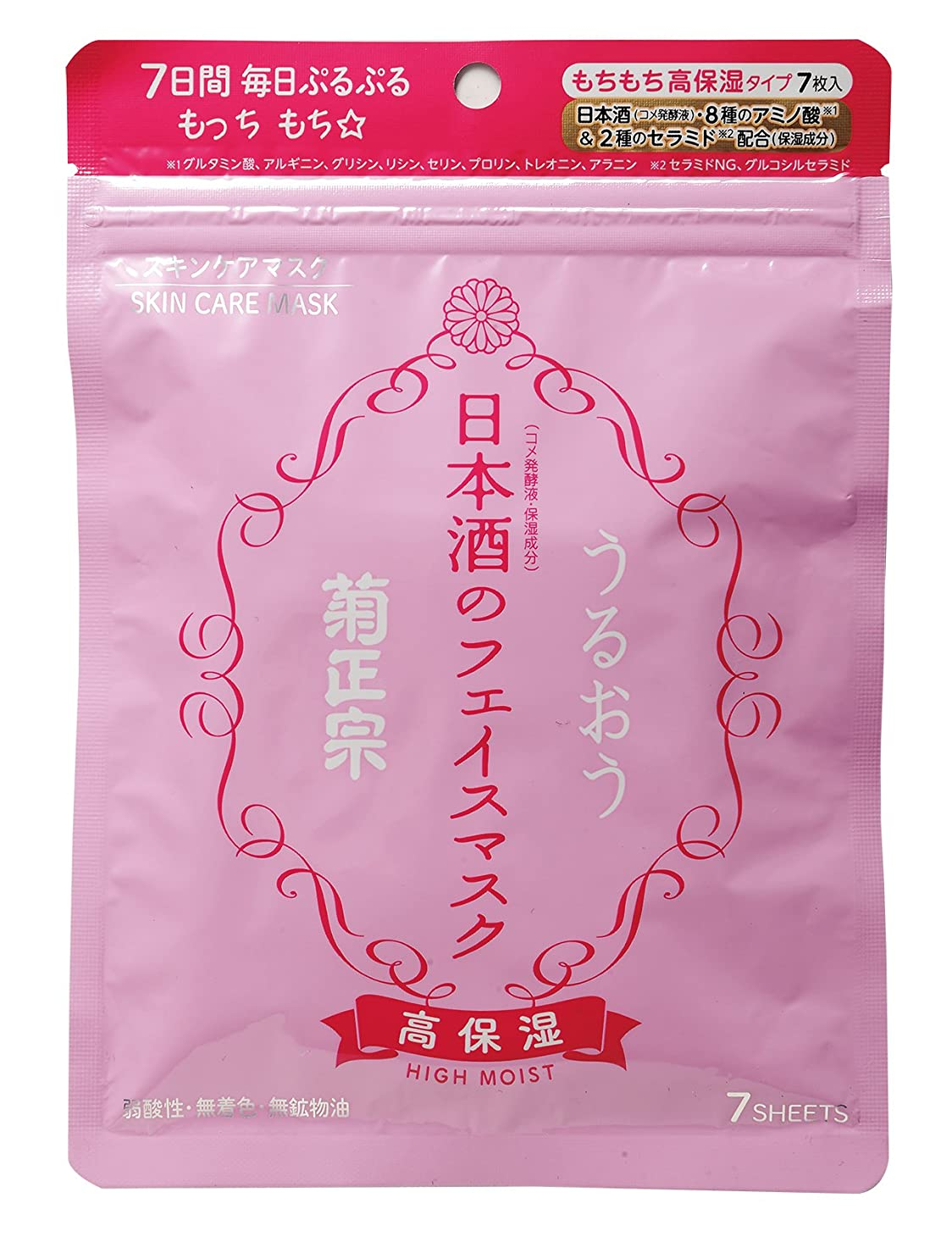 架空の夜明けお祝い菊正宗 日本酒のフェイスマスク 高保湿 7枚入