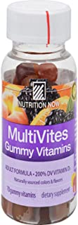 NUTRITION NOW VITAMIN MULTI GUMMY BRY LMN OR 70TB
