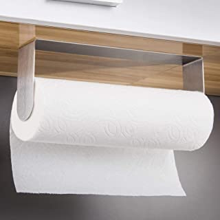 YIGII Under Cabinet Paper Towel Holder - Self Adhesive Paper Towel Rack Roll Dispenser, Stainless Steel, Easy Tear