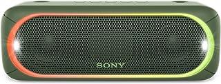 ソニー SONY ワイヤレスポータブルスピーカー 重低音モデル SRS-XB30 : 防水/Bluetooth対応 ライティング機能搭載 グリーン SRS-XB30 G