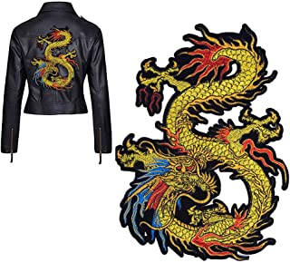 B.FY Gold Dragon Embroidered Patch Applique Chinese Dragon Applique Sew on or Ironon Patches Better Than Rose Embroidery for DIY Chinese Dragon Costume