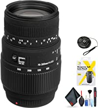 Sigma 70-300mm f/4-5.6 DG Macro Lens for Sony and Minolta Cameras for Sony A Mount + Accessories (International Model)
