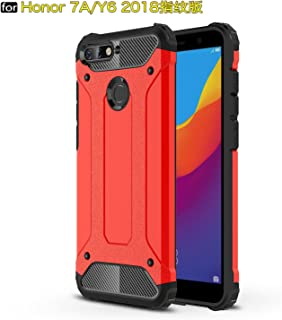 xinyunew Funda Huawei Honor 7A/Y6 2016, 360 Grados Protecci