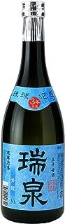 瑞泉 青龍 3年古酒 30度 [ 焼酎 沖縄県 720ml ]