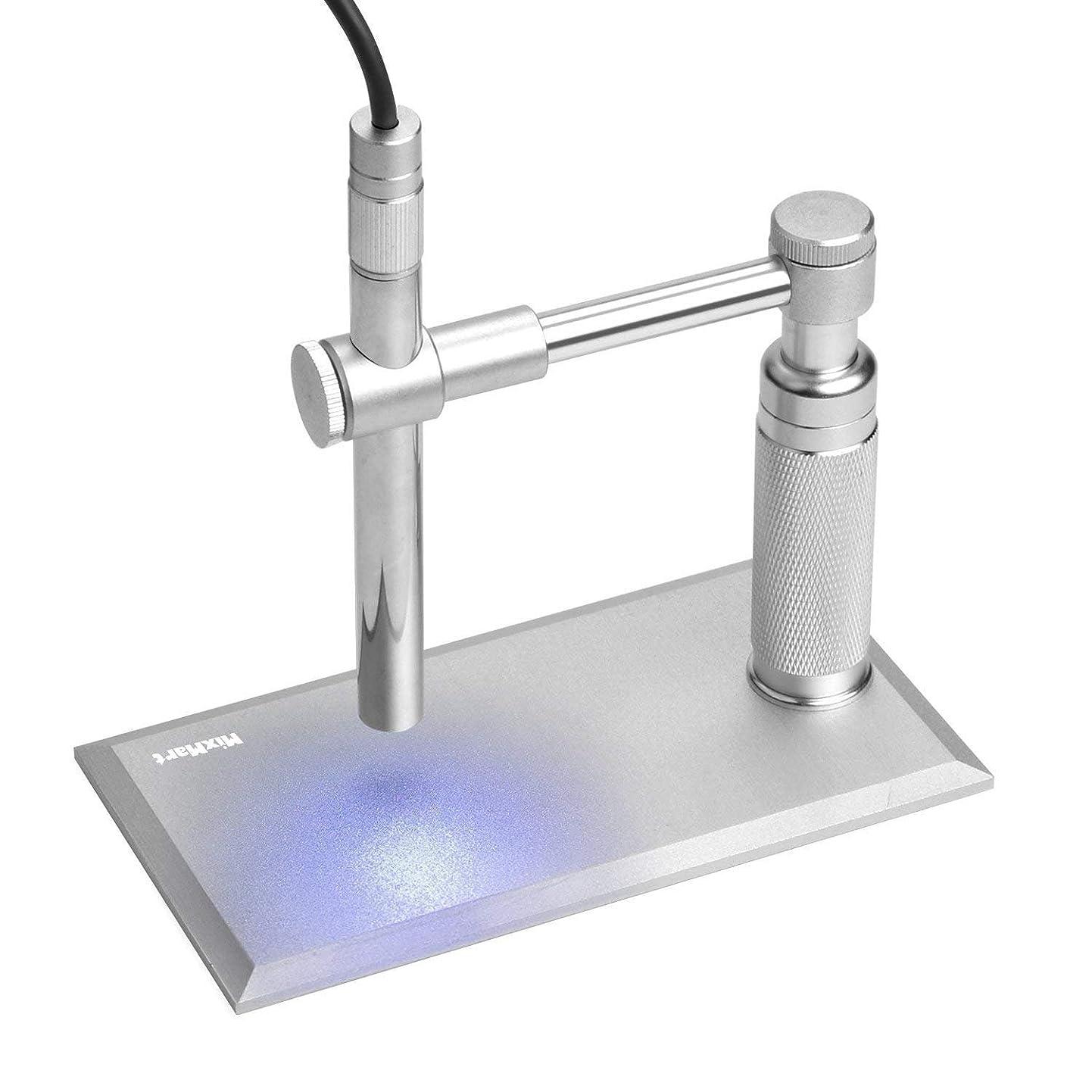 生きるメカニック眉MixMart 顕微鏡 8LEDライト搭載 250~500倍 USB接続 PC対応 A1-Microscope