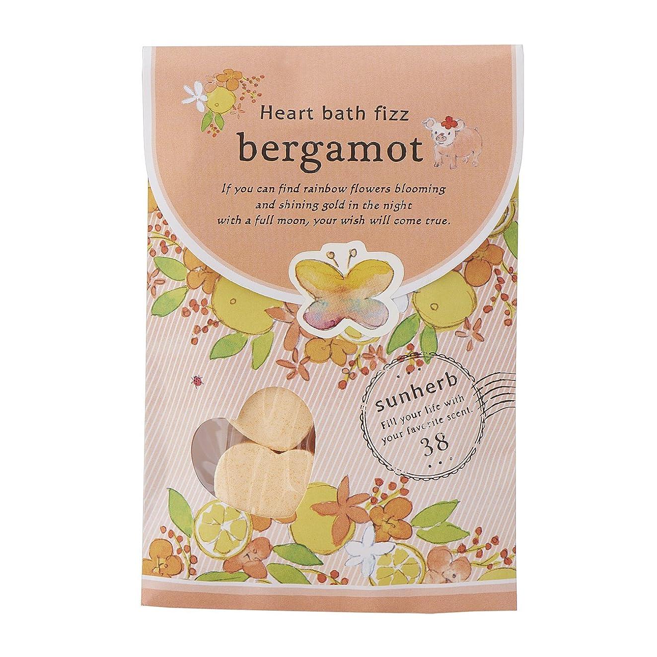 休眠醸造所アートサンハーブ ハートバスフィズ28g×2包 ベルガモット(発泡タイプの入浴料 懐かしい甘酸っぱい香り)