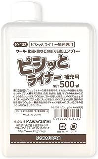 KAWAGUCHI(カワグチ) ピシッとライナー補充用 10-108