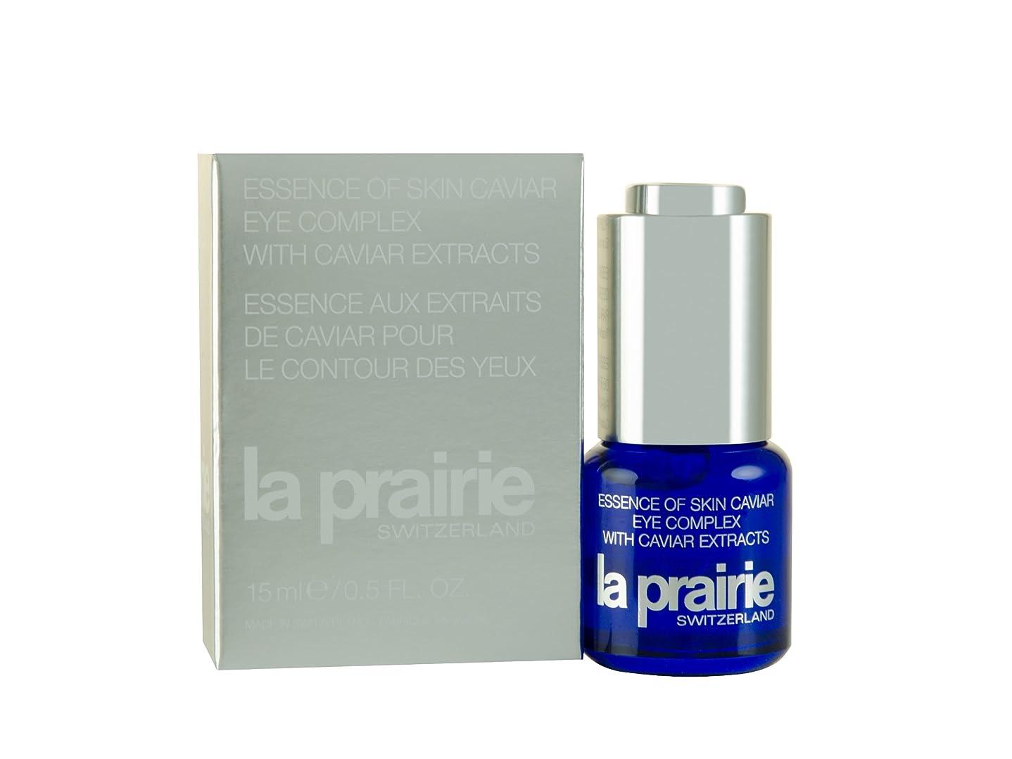 甘美なバンジージャンプ取得するLa Prairie SKIN CAVIAR essence eye complex 15ml [海外直送品] [並行輸入品]