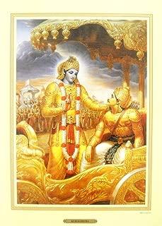 Lord krishna with Arjuna at Kurukshetra during Mahabharata War/ Hindu God poster - Reprint on Paper (unframed : size 15
