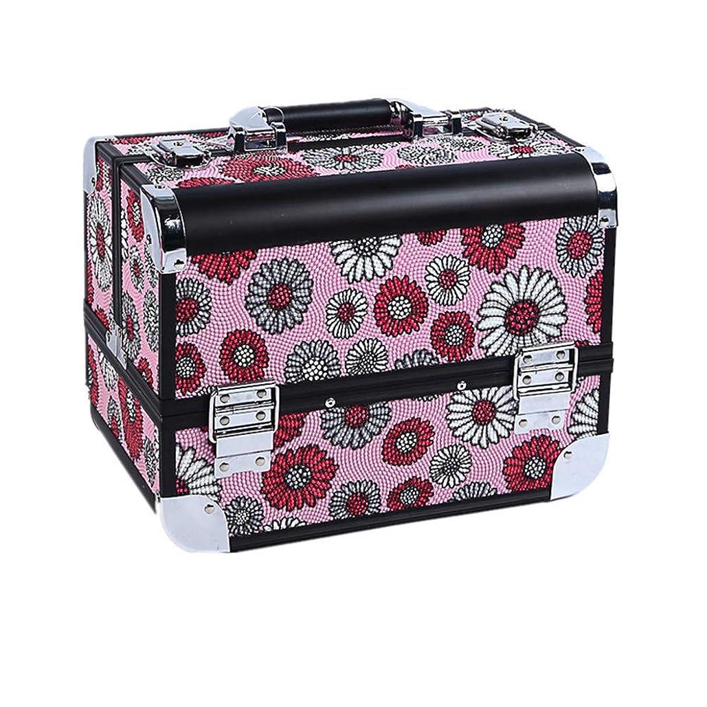 南方のオデュッセウスヒューバートハドソン化粧オーガナイザーバッグ 大容量ポータブルアルミ合金旅行化粧品美容メイクアップ化粧ケースひまわりのパターンと折り畳みトレイ 化粧品ケース