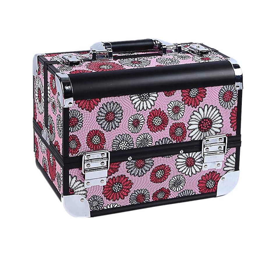 ピジン置くためにパック甲虫化粧オーガナイザーバッグ 大容量ポータブルアルミ合金旅行化粧品美容メイクアップ化粧ケースひまわりのパターンと折り畳みトレイ 化粧品ケース