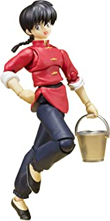 Tamashii Nations Ranma 1/2 Ranma Saotome (Boy Type) S.H. Figuarts Action Figure