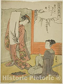 Historic Pictoric Print : Painting, from The Series Fashionable Versions of The Four Accomplishments (Furyu kinkishoga), Isoda Koryusai, c 1774, Vintage Wall Decor : 36in x 48in