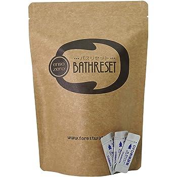 FORESTWATER 入浴剤 バスソルト アトピー入浴剤 敏感肌入浴剤 塩素除去 浴槽脱塩素剤 バスタブ塩素除去