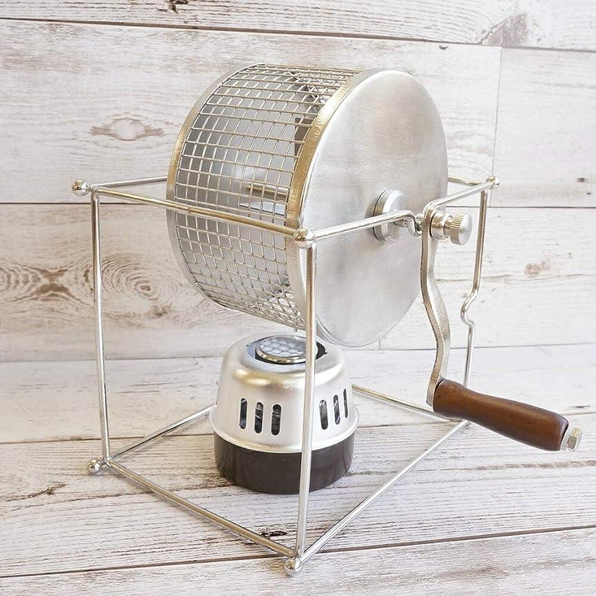 蜜研磨剤符号cotta 手動コーヒー豆焙煎機 シルバー 16.2×21.2×14.5cm 87795
