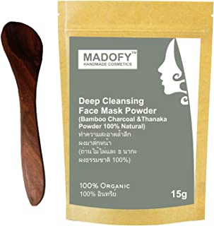 Madofy Grade A Thanaka & Bamboo Charcoal Deep Cleansing Face Mask Powder for Skin Firming, Anti-Oxidant & Anti-Wrinkle 15 gm