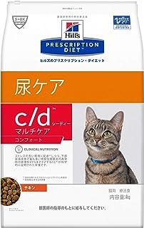 【療法食】 プリスクリプション・ダイエット キャットフード c/d シーディー マルチケア コンフォート チキン 4kg