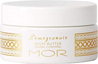 MOR Boutique Little Luxuries Pomegranate Body Butter