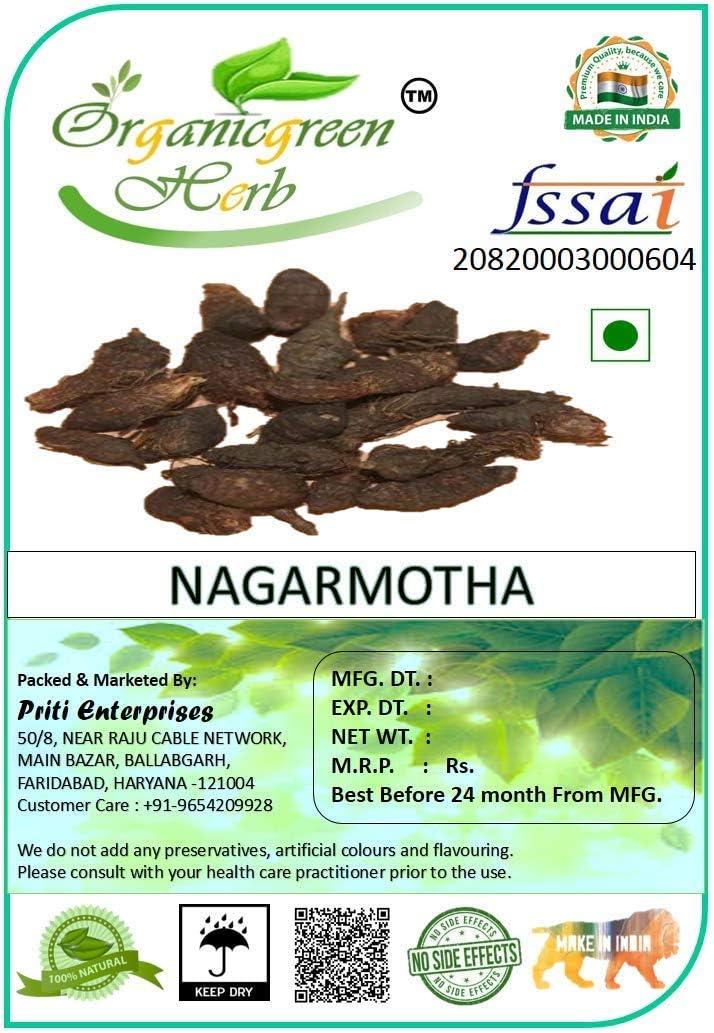Recommended Saty Quantity limited Organicgreen Herb Nagarmotha - Motha GMS 100 Nagarmoth
