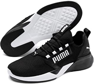 PUMA Retaliate Training Shoes