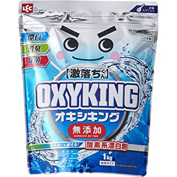 激落ちくん オキシキング 安全 無添加 酸素系漂白剤 1kg (漂白 消臭 除菌) 粉末タイプ 日本製