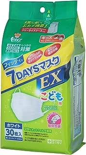 (個別包装) フィッティ 7DAYS マスク EX エコノミーパックケース付 30枚入 キッズサイズ ホワイト PM2.5対応