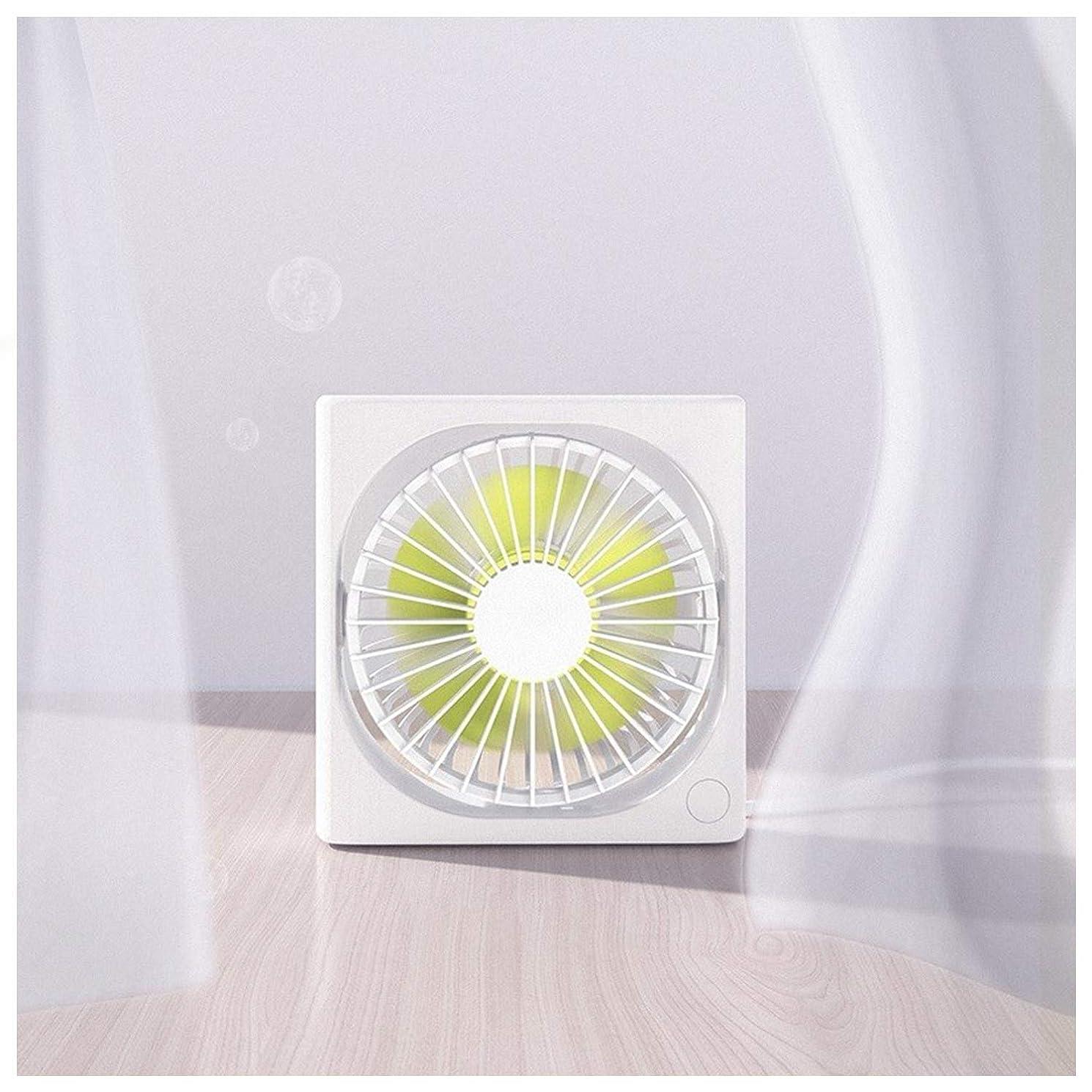 表示告発者多用途Usbポータブルテーブルファンデスクトップ大風消音ファンオフィスホーム屋外ミニファン 携帯扇風機 (Color : White)
