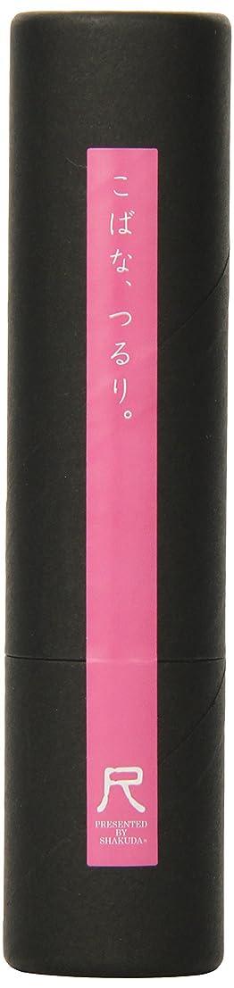 量説明溶かす熊野筆「尺」小鼻専用洗顔ブラシ ピンク