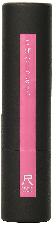 差別する謝るカール熊野筆「尺」小鼻専用洗顔ブラシ ピンク